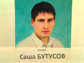 Беларуси в билет проверить спортлото